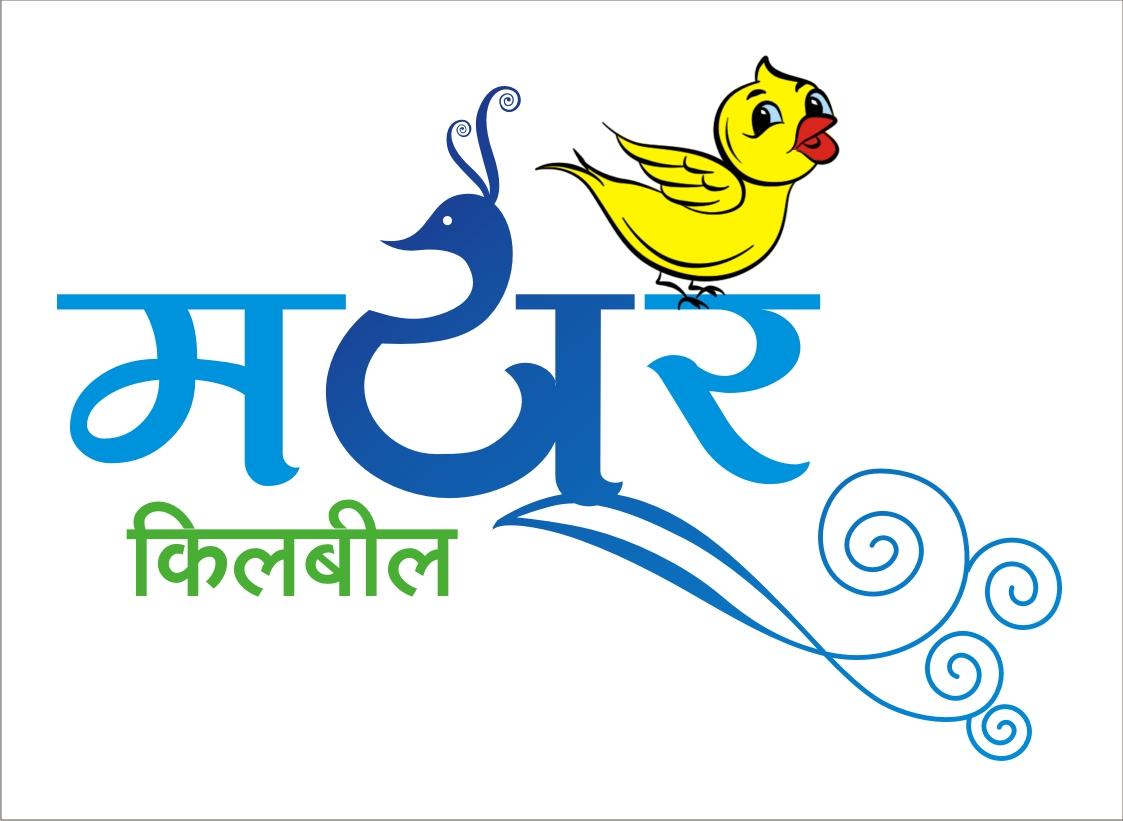 Mrudu.Creative: Logo Design